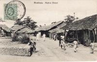 Mombasa. Native Street