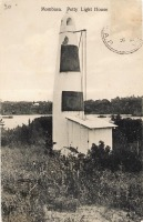 Mombasa, Petty Lighthouse