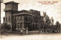 General Post Office, Nairobi - B.E.A.