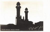 Moslem Mosque, Nairobi (Kenya)