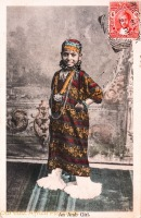 An Arab Girl
