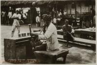 Typical Natives, Mombasa