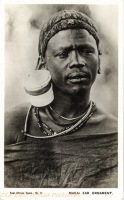 Masai Ear Ornament