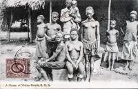 A Group of Wuika Family, B.E.A.