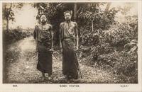 Nandi Youths