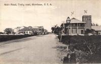 Main Road, Trolly road, Mombasa, B.E.A