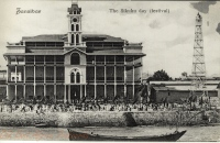 The Sikuku Day (festival)