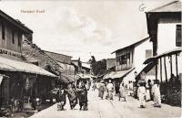 Darajani Road