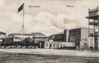 Zanzibar - Harem