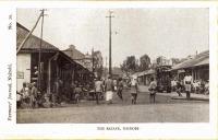 The Bazaar, Nairobi