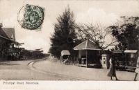 Principal Road, Mombasa.