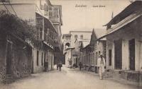 Zanzibar Court street