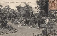Entebbe, Uganda - Rockery, Botanical Garden
