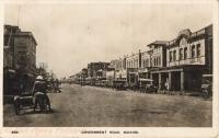 Government Road, Nairobi
