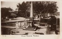 Wavel memorial, Mombasa