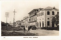 Rodgers Road, Mombasa