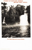 The Thika falls (on the way to Kenya)