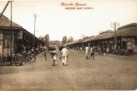 Nairobi Bazaar, B.E.A.