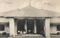 The Royal Palace - Mengo, Uganda. King Daudi seated
