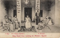 King Daudi Cwa, receiving his Ministers