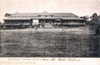 The Residency, Entebbe