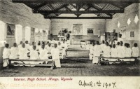 Interior, High School, Mengo, Uganda