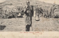 Type, Muhuma Cowman, Uganda