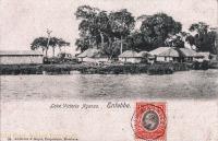 Lake Victoria Nyanza - Entebbe