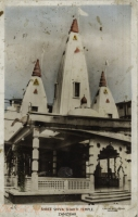 Shree Shive Shakti Temple
