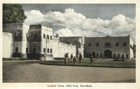 Ladies Club, Old Fort, Zanzibar