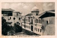 H.B.My s Court & H.H.Court, Zanzibar