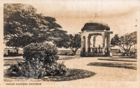 Jubilee Gardens, Zanzibar