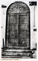 Carved Arab Door