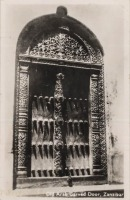 Old Arab Carved Door, Zanzibar