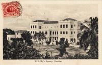 H. B. My's Agency, Zanzibar