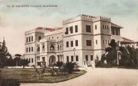 Regent's Palace, Zanzibar