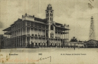 H.H.Palace and Electric Power