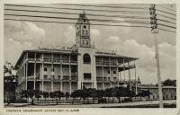 Zanzibar, Government Offices (Bet-El-Ajaib)