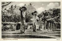 Marhubi Ruins
