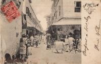 Bazar Street, Darajani