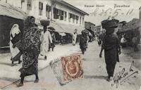 Bazaar Street