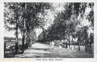 Ninazi Moza Street