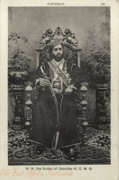 H.H. the Sultan of Zanzibar K.C.M.G.