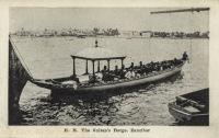 H.H. The Sultan s Barge, Zanzibar